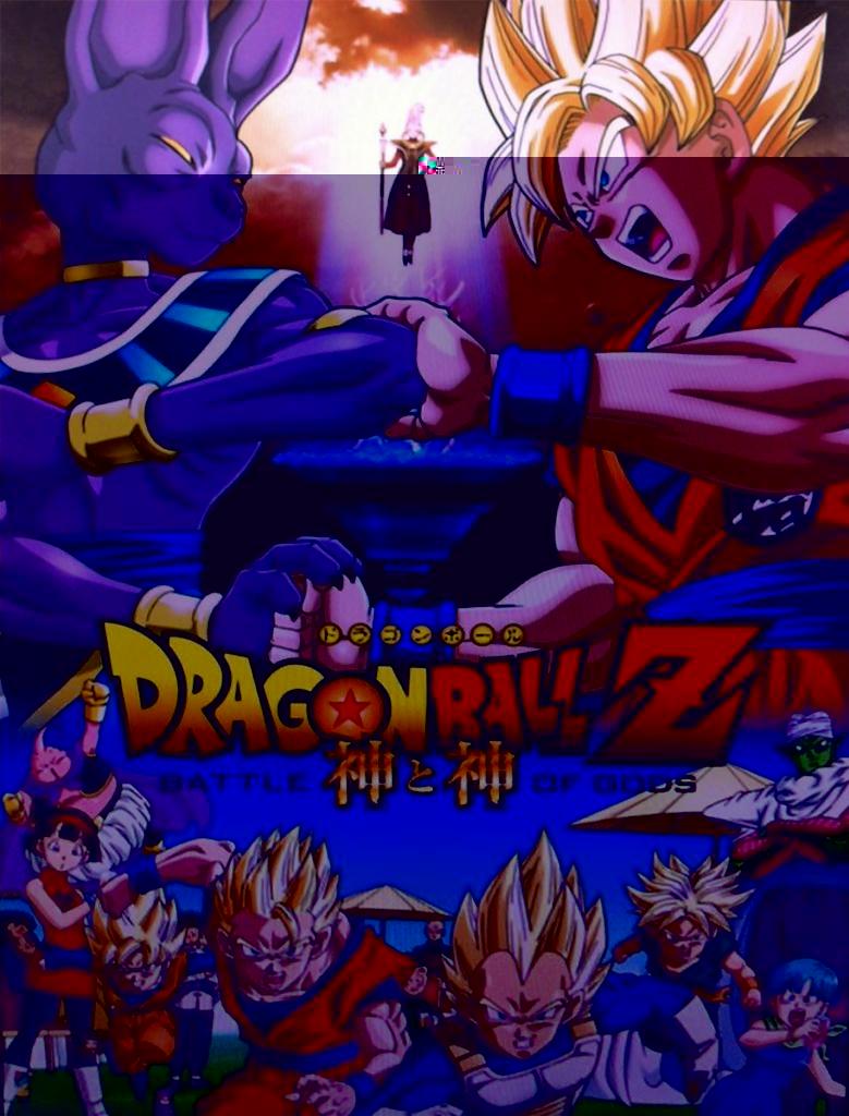 Dragon Ball Z: La Batalla de los Dioses (la película)! 2013