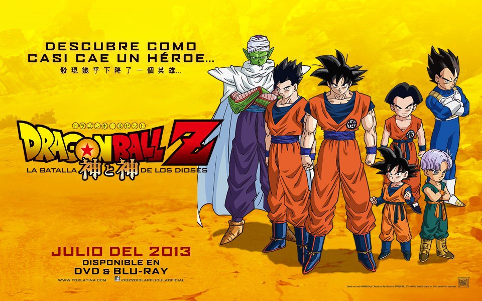 Dragon Ball Z La Batalla De Los Dioses En Latinoamerica Dragon