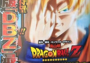 Película Dragon Ball 2015