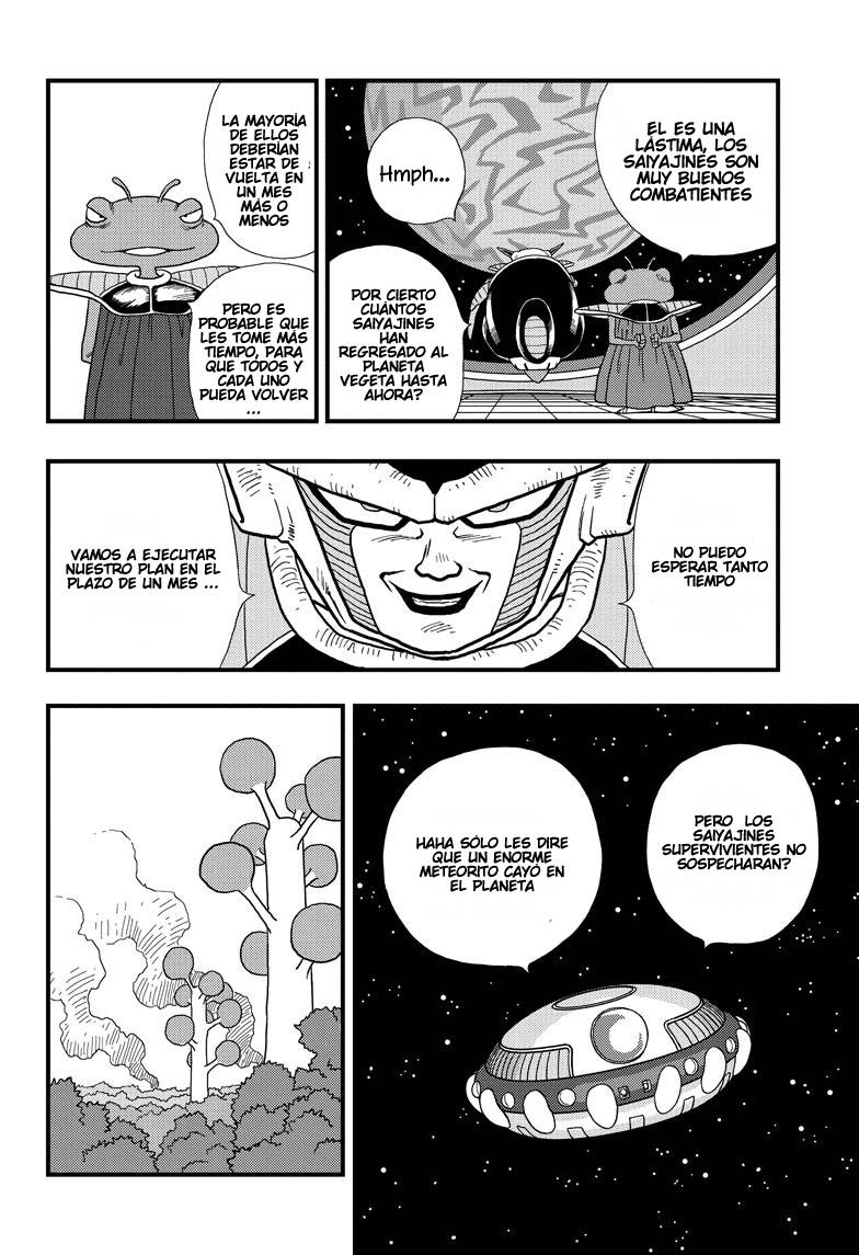 07 Dragon Ball Minus